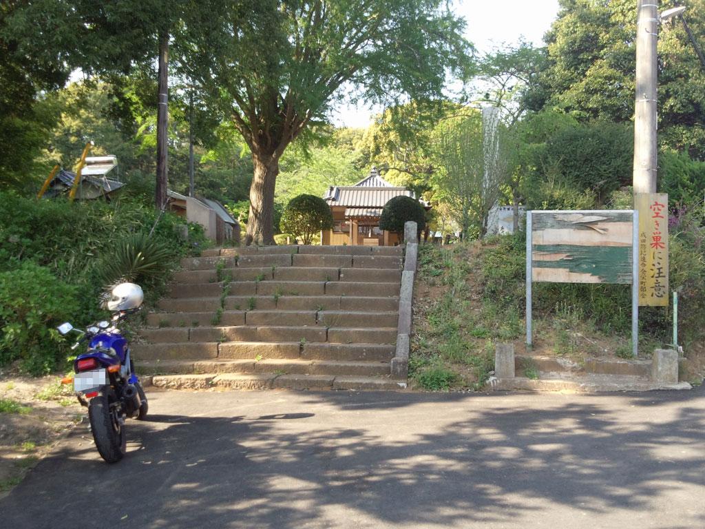 龍角寺入り口