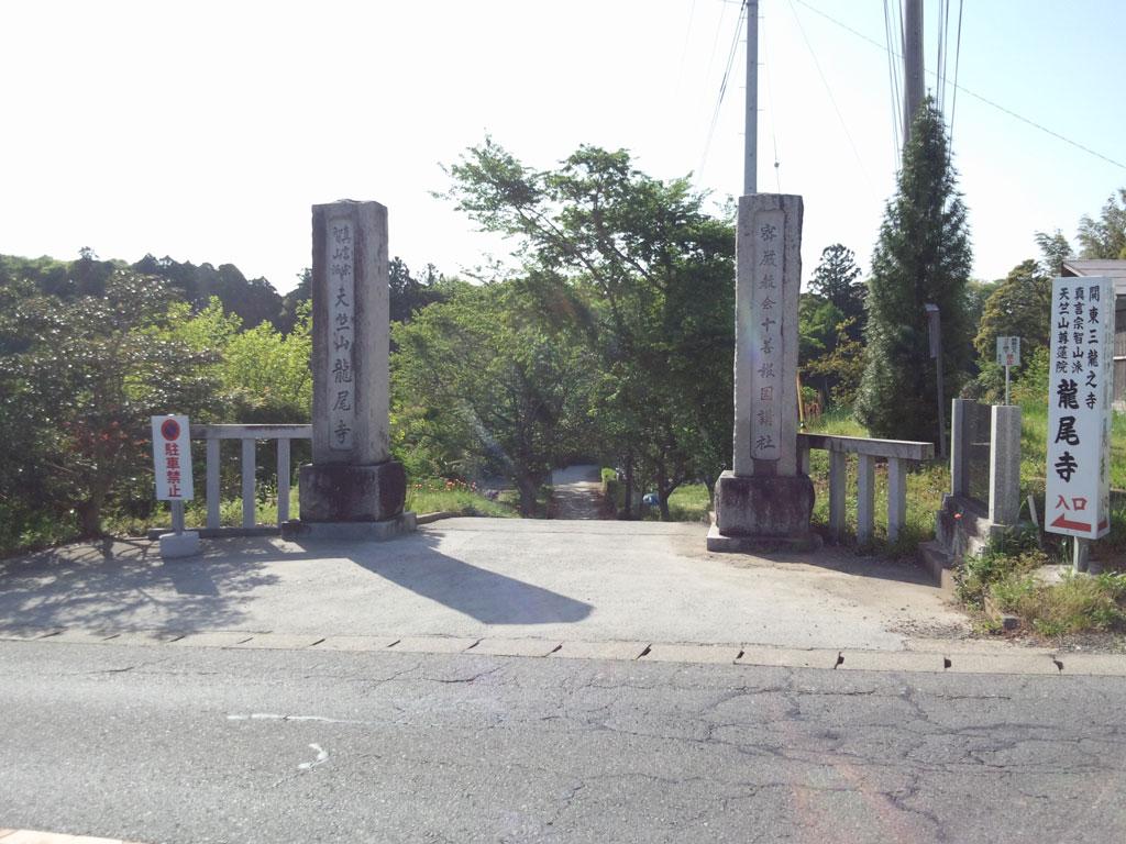 龍尾寺 門柱