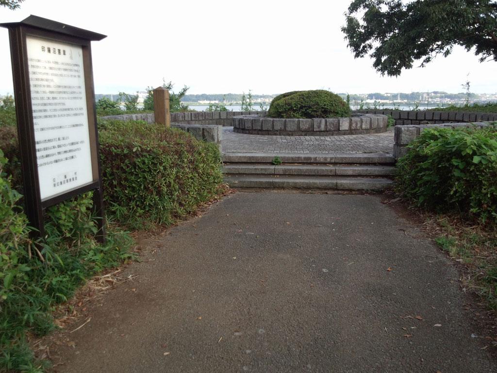 印旛沼公園 展望台