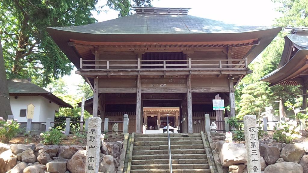 高蔵寺山門正面