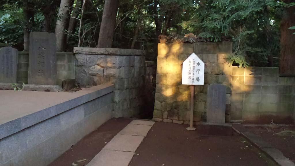 行者滝入口