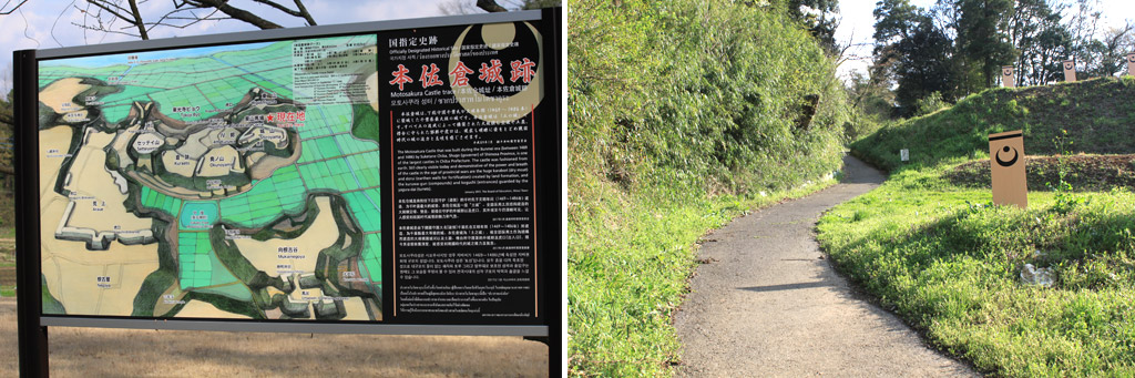 本佐倉城跡