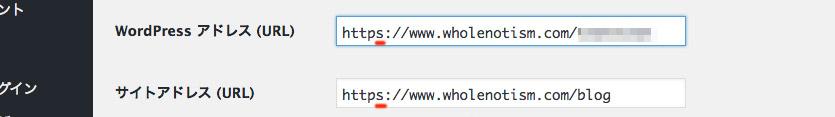 WP URL変更
