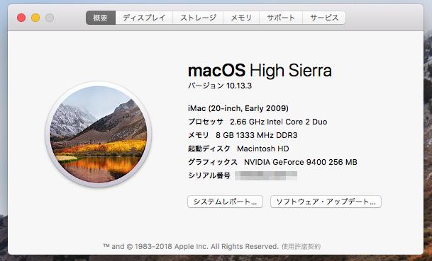 Early2009のiMacにHigh Sierra