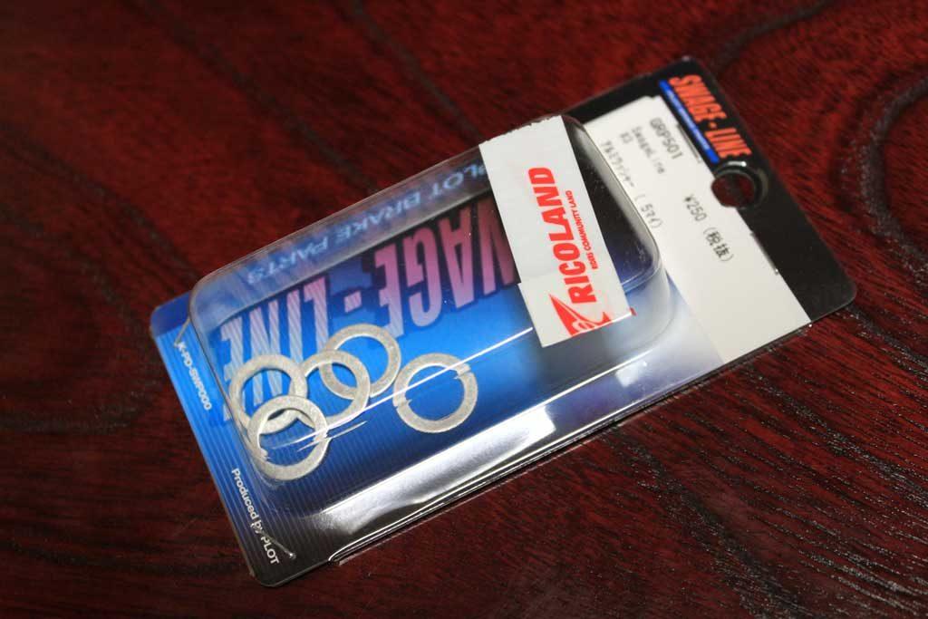 grp501