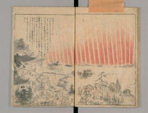 猿猴庵随観図絵 江戸時代オーロラ