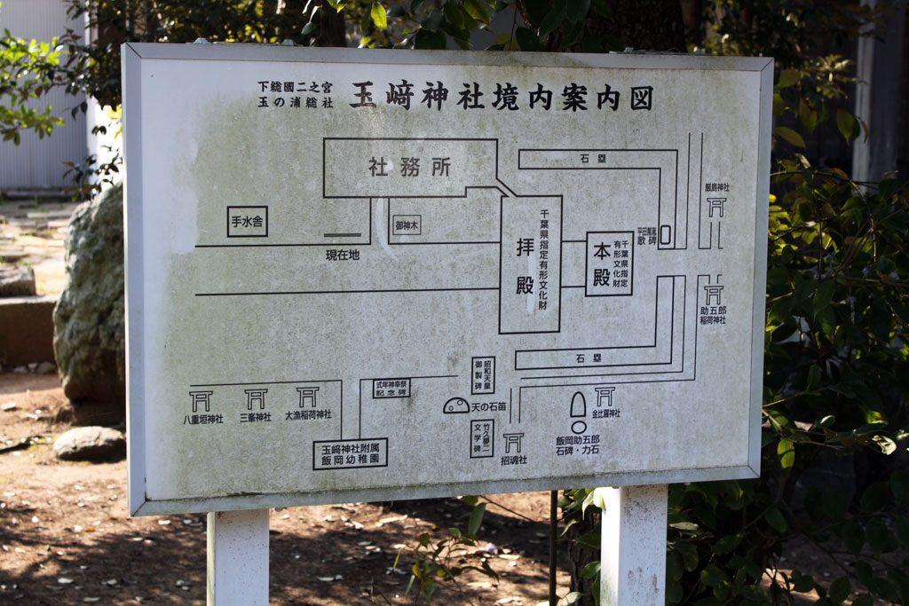 玉崎神社  境内案内図