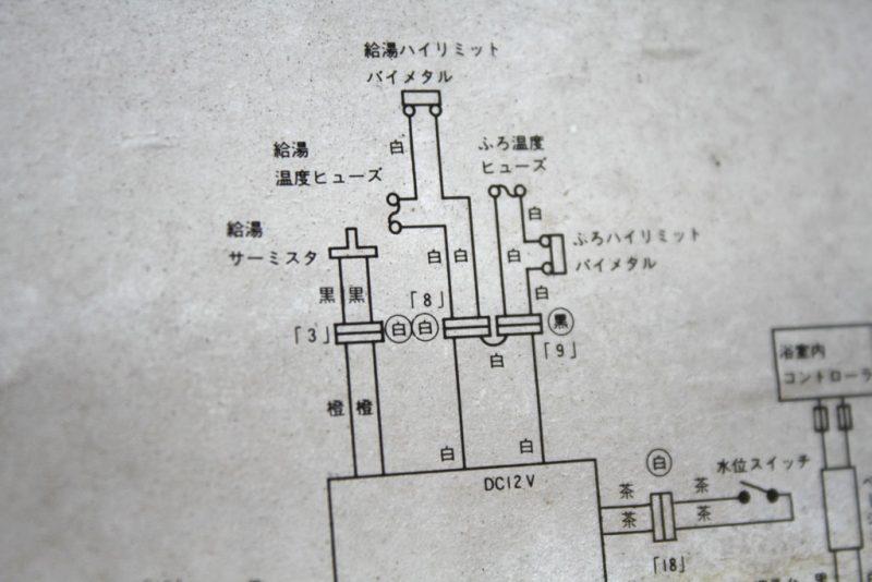 制御基板の図