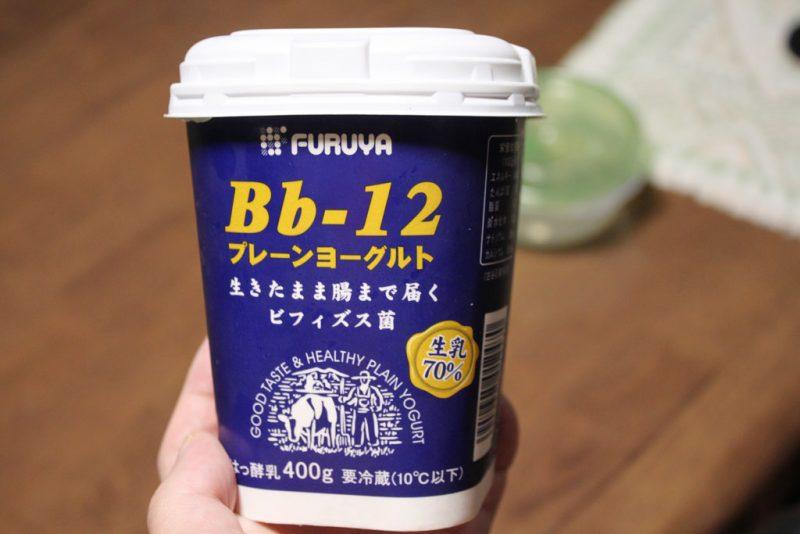 フルヤ乳業 Bb-12 プレーンヨーグルト