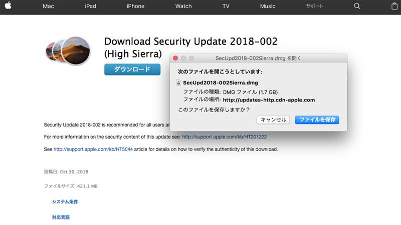 Download Security Update 2018-002