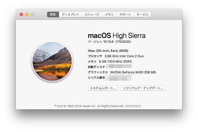 バージョン 10.13.6(17G3025)