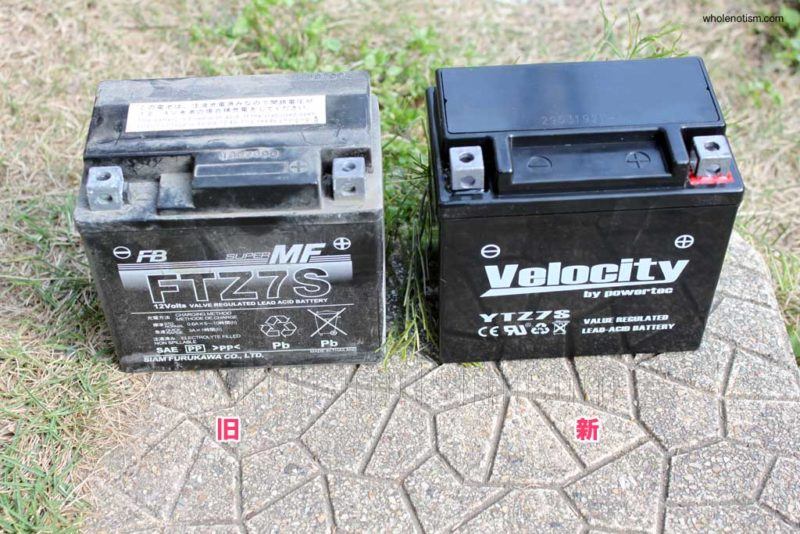 新旧のバッテリー