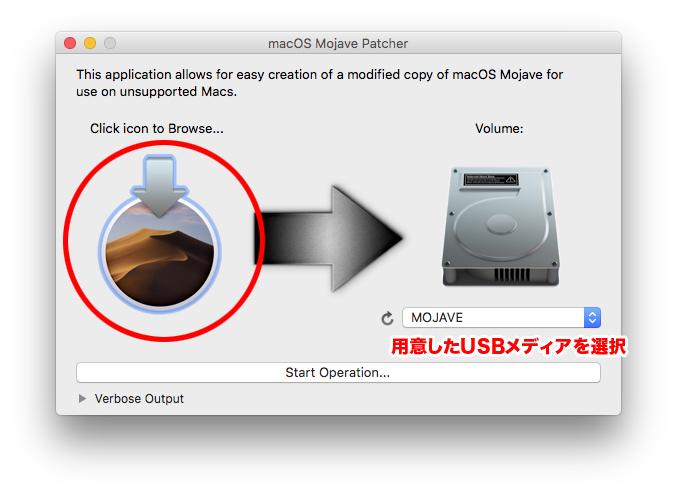 左側アイコンをクリックして該当ファイルを選択