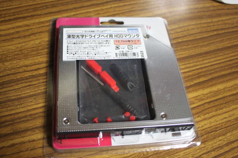 薄型光学ドライブベイ用 HDDマウンタ