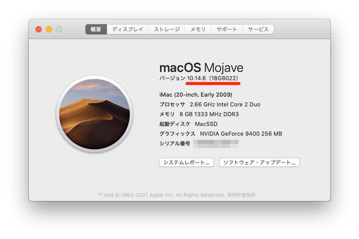 10.14.6(18G8022)