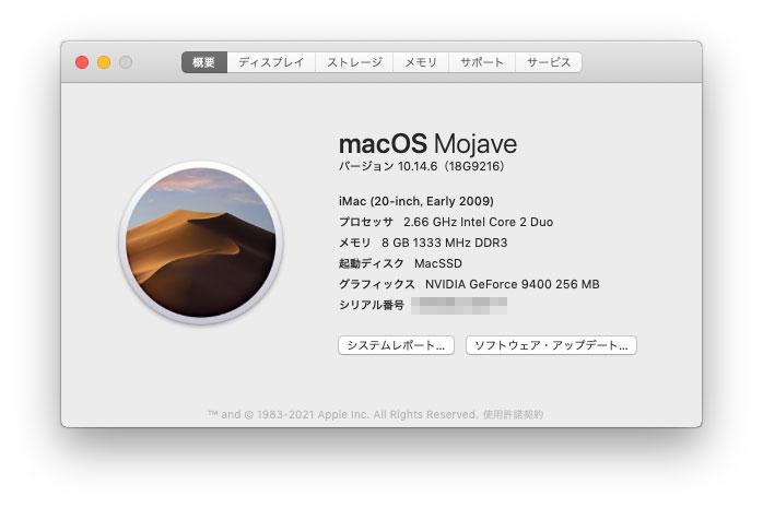 10.14.6(18G9216)